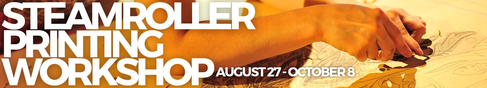 steamroller print banner 2017